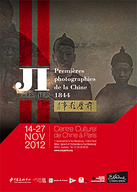 Affiche_expo_Itier